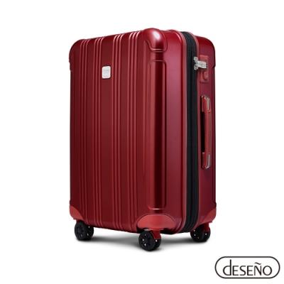 Deseno酷比旅箱III 24吋輕量鏡面拉鍊行李箱-金屬紅
