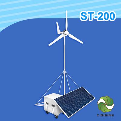 DIGISINE★ST-200 風光互補綠能系統 [太陽能發電] [風力發電] [電力箱] [電源轉換器] [環保綠能]