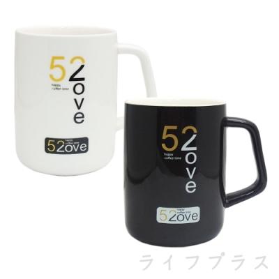 520LOVE馬克杯-400ml-4入