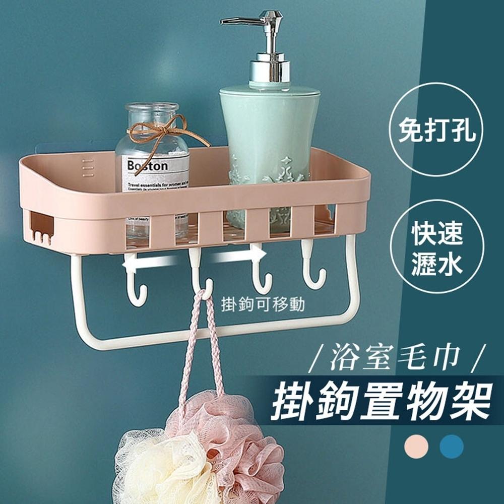 日式免打孔浴室毛巾掛鉤置物架