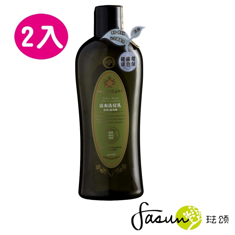 FASUN琺頌清爽洗髮乳-薄荷葡萄柚400mlx2入
