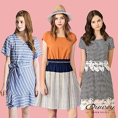 [時時樂限定] OUWEY歐薇 春漾氣質洋裝(3款任選)