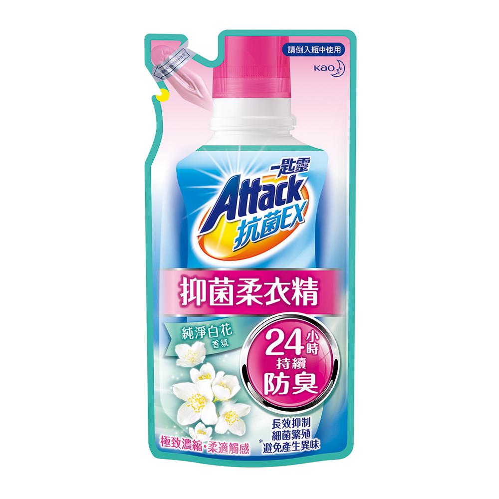 一匙靈 抗菌EX抑菌柔衣精-純淨白花香(補充包480ml)