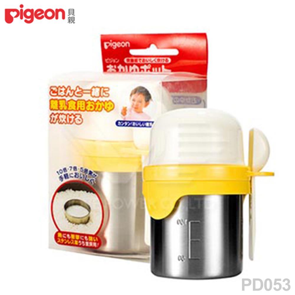 【任選】日本《Pigeon 貝親》煮粥調理杯