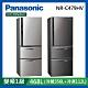 [館長推薦] Panasonic國際牌 468L 台灣製 一級能效變頻ECONAVI鋼板三門冰箱 NR-C479HV-V 絲紋黑 product thumbnail 1