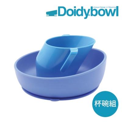 【英國Doidy cup】彩虹學習水杯+學習碗組-英國藍(安全無毒 輕巧好攜帶)