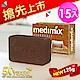 Medimix岩蘭草皇室藥草浴美肌皂125g 15入 product thumbnail 1
