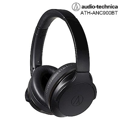鐵三角 ATH-ANC900BT 無線抗噪耳機
