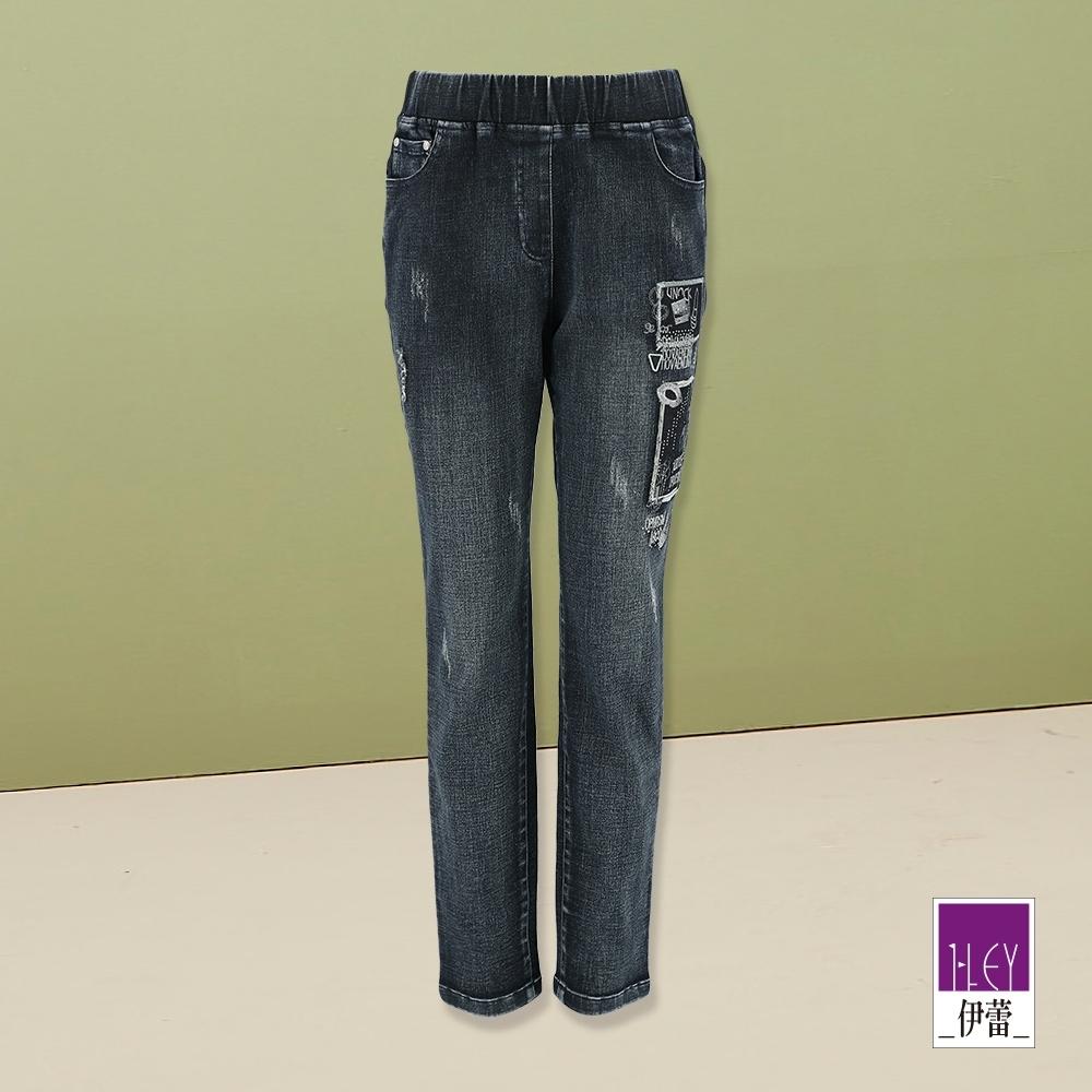 ILEY伊蕾 字母刺繡燙鑽牛仔褲(藍)