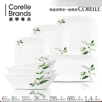 美國康寧 CORELLE 瓶中樹方形餐盤碗7件組(LF0701)