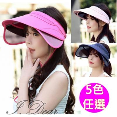 I.Dear-春夏防曬抗UV伸縮鏡片空頂遮陽帽(5色)
