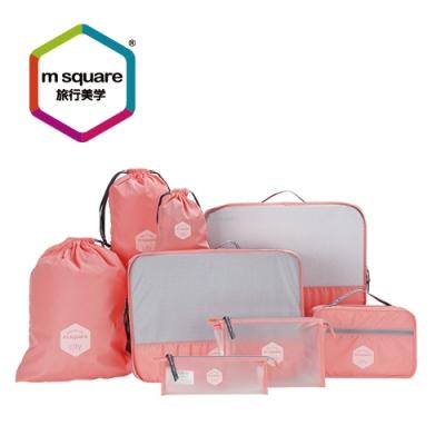 m square城市系列八件套-XL