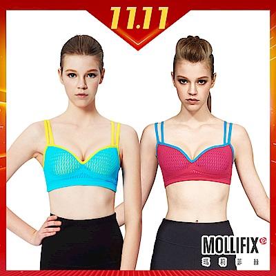 [雙11限定]Mollifix高調A++溝溝立現美胸BRA 2件組