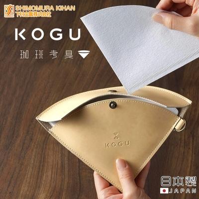 日本下村工業 日本製咖啡濾紙隨身包