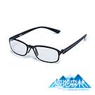 【極地森林】透明輕巧黑框防爆安全平光眼鏡護目鏡保護鏡8001