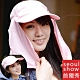 Seoul Show首爾秀 多功能可拆式快乾護頸抗UV遮陽帽棒球帽 product thumbnail 1