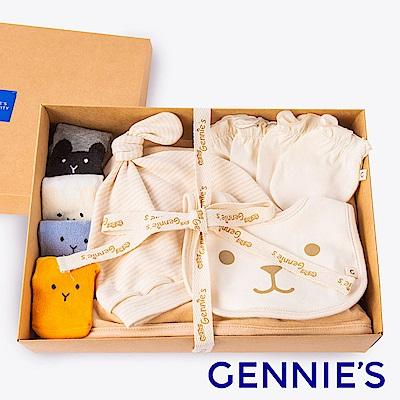 Gennies奇妮-小熊森林探險-祝福9件組