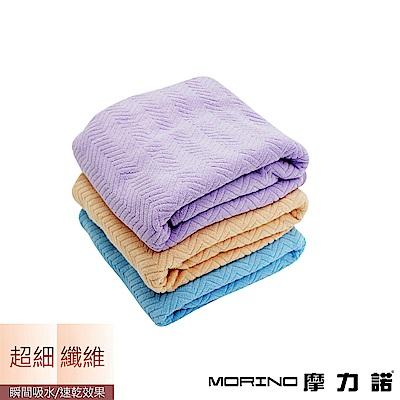 MORINO摩力諾 超細纖維緹花毛巾