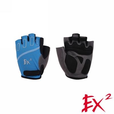 德國EX2 半指單車手套(天藍)841313