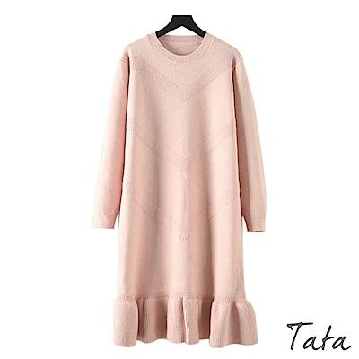 V編織荷葉下擺針織洋裝 共二色 TATA