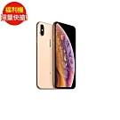 (福利品) iPhone XS 256G金(MT9K2TA/A)_九成新