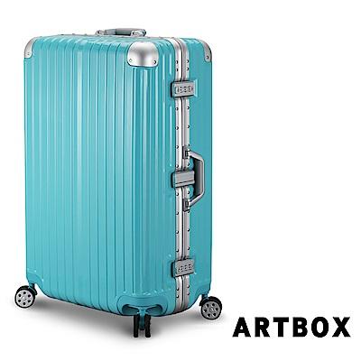 【ARTBOX】威尼斯漫遊 26吋PC鏡面鋁框行李箱 (蒂芬妮藍)