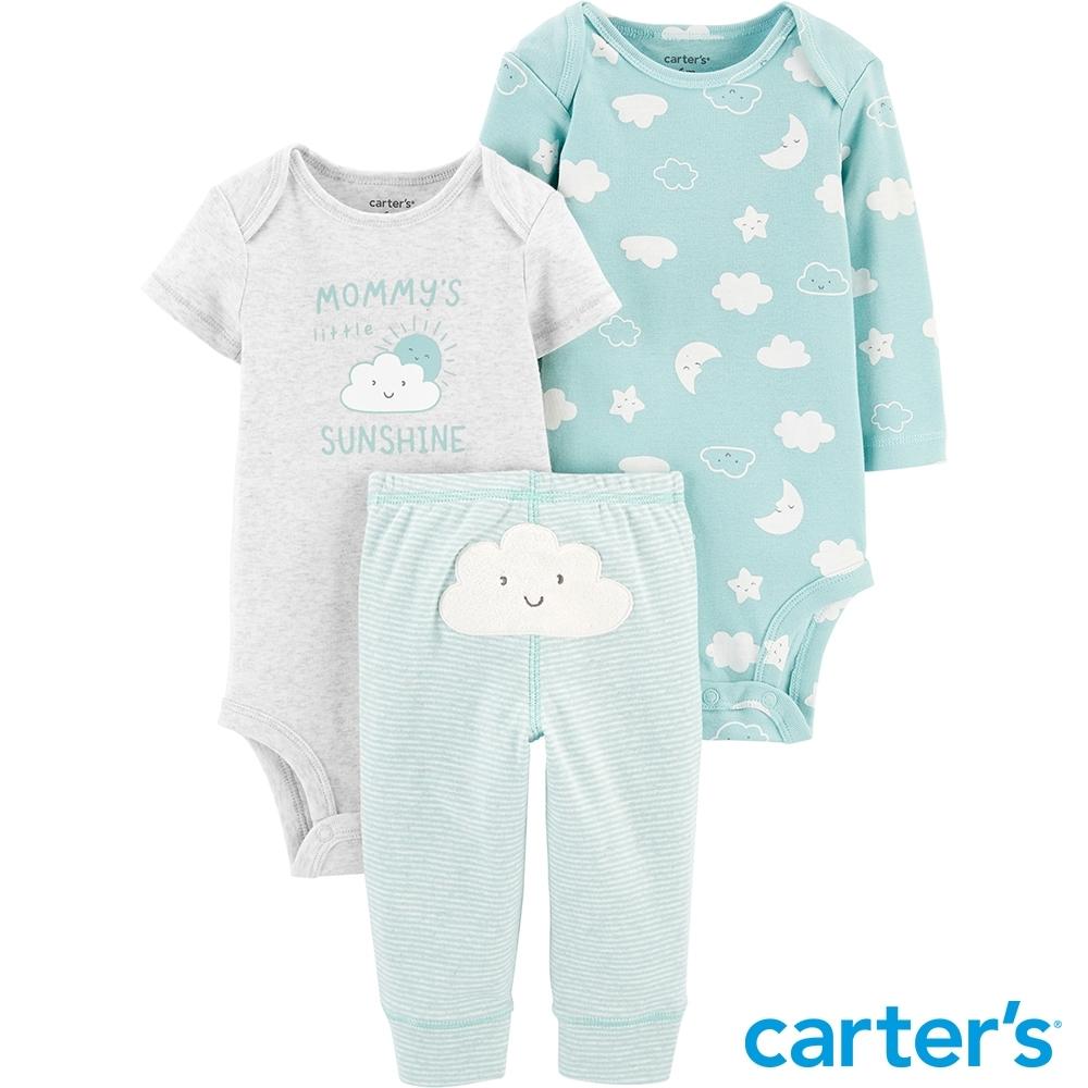 【Carter's】微笑雲朵3件組套裝 (包屁衣/長褲) (6M-18M)(台灣總代理)