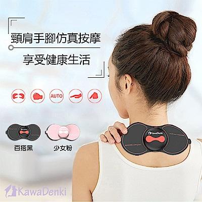 Obeauty 奧緹  伊蝶魔力SPA肩頸按摩貼/舒壓按摩(2色任選)