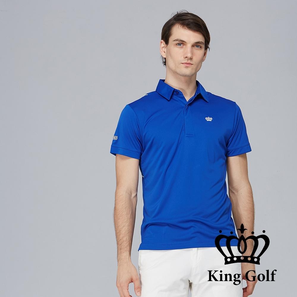 【KING GOLF】素面立體刺繡POLO衫-藍色