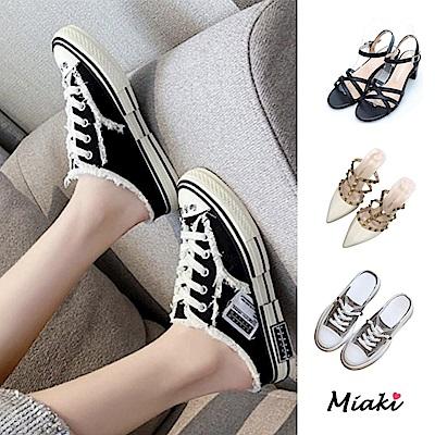 [雅虎獨家]Miaki 精選鞋款均價520