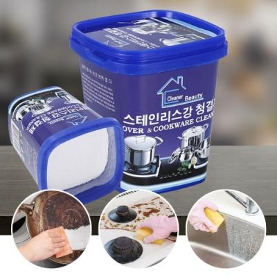 EZlife多功能不銹鋼清潔膏