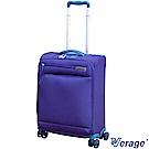 Verage ~維麗杰 20吋輕量經典系列登機箱 (紫)