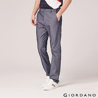 GIORDANO 男裝基本款彈性低腰長褲-68 藍色