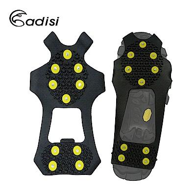 ADISI 進階型防滑鞋套 AS14149 | 10釘