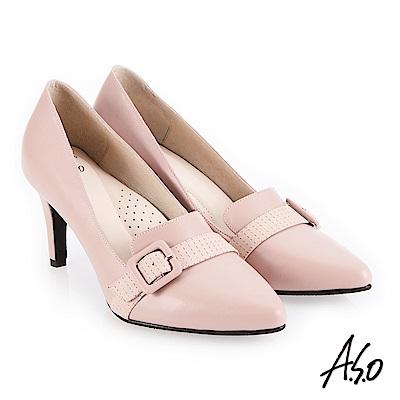 A.S.O 義式簡約 自信魅力柔軟牛皮高跟鞋 粉紅