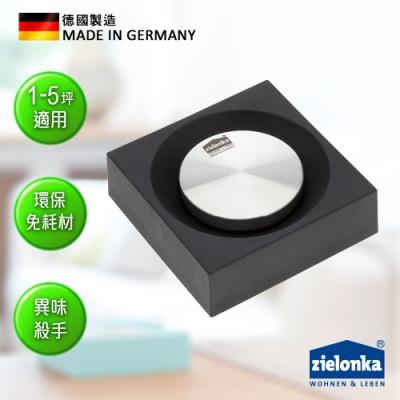德國潔靈康zielonka 小經典空氣清淨器-黑色