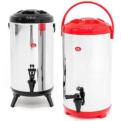 304不鏽鋼12公升茶水桶 12L開水桶 冰桶-(快)