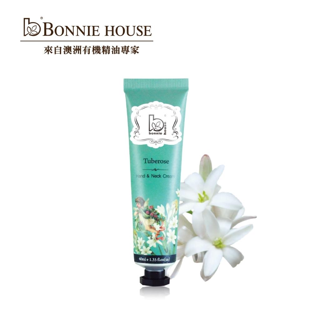 Bonnie House 極緻純淨香水百合手頸霜40ml