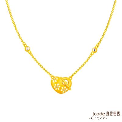 J code真愛密碼金飾 相愛的初心黃金/水晶項鍊