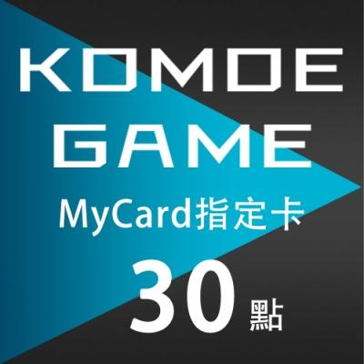 MyCard-KOMOE指定卡30點