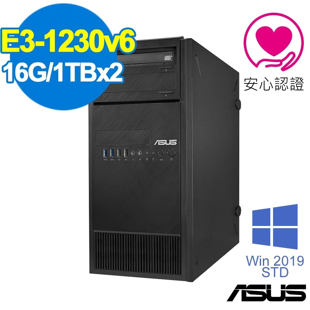ASUS TS100-E9 伺服器 E3-1230v6/16G/1TBx2/2019STD