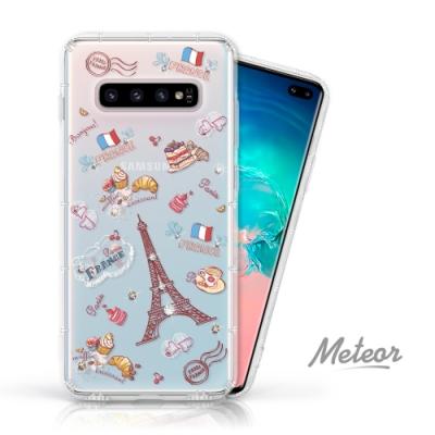 Meteor Samsung Galaxy S10+ 奧地利水鑽殼 - 甜點巴黎