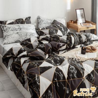 Betrise大理石 雙人-環保印染德國防蹣抗菌100%精梳棉四件式兩用被床包組