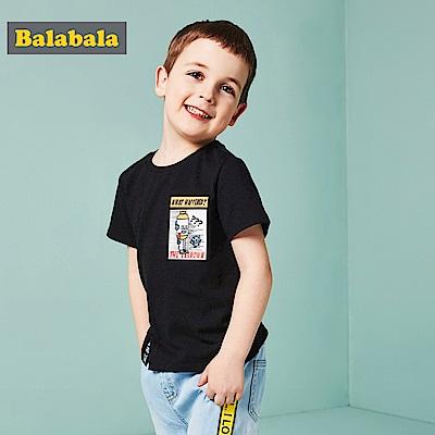 Balabala巴拉巴拉-機器人小圖案印花短袖T恤-男(2色)