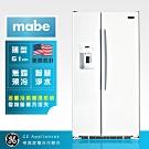 【Mabe 美寶】702L 對開門冰箱(純白色 MSMF2LGFFWW)