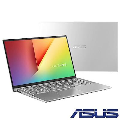 ASUS X512FL 15吋窄邊框筆電(i7-8565U/MX250/1TB/8G