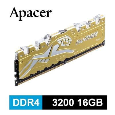 Apacer Panther Rage 金豹 DDR4 3200 16G 桌上型RGB發光電競記憶體