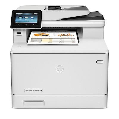 【超優惠組合HP ColorLaserJetPro M477fdw+HP原廠一黑三彩碳粉匣