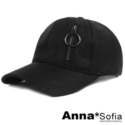 【滿額75折】AnnaSofia 圈飾拉鍊暈染皮革 防曬遮陽報童帽鴨舌帽棒球帽(黑系)