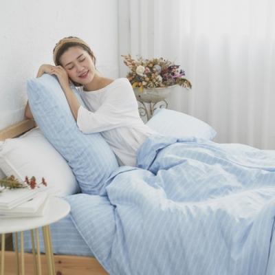 BUHO 舒涼TENCEL天絲雙人加大四件式兩用被床包組(波藍光流)